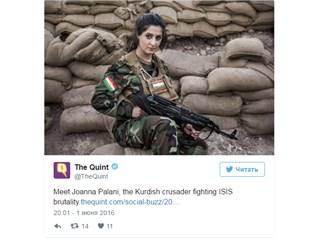 ИГИЛ назначило награду в $1 млн за голову датской студентки Джоанны Палани