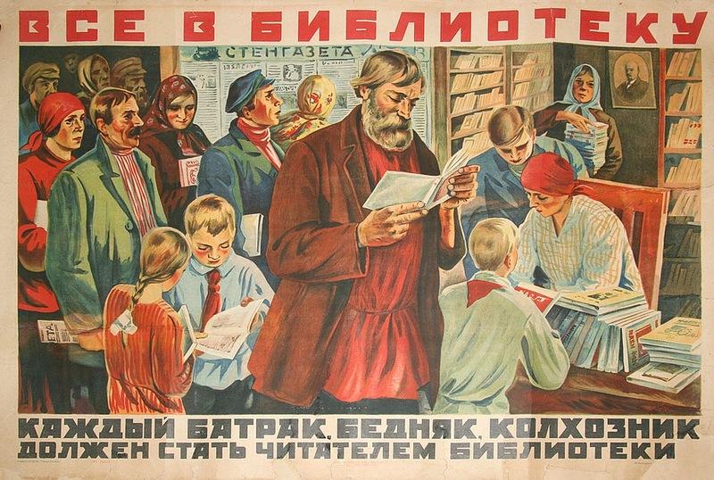 Еще одно забытое достижение Советской власти