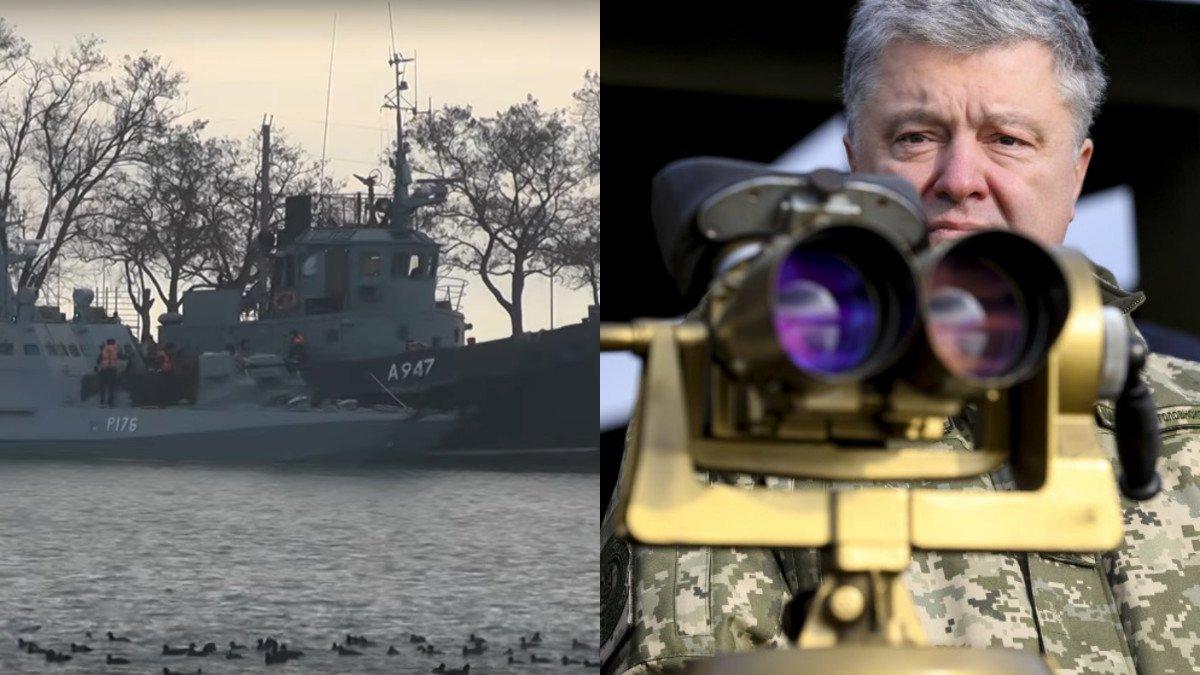 Порошенко подписал указ о военном положении на 30 дней