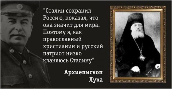 О махровом антисоветизме главного раввина России