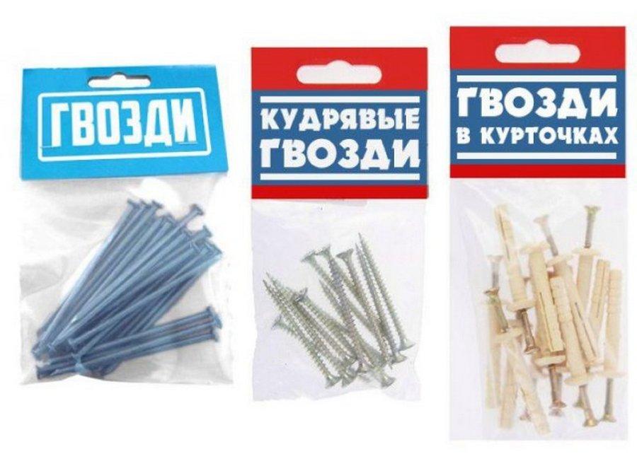 Строительство и ремонт женскими глазами)))