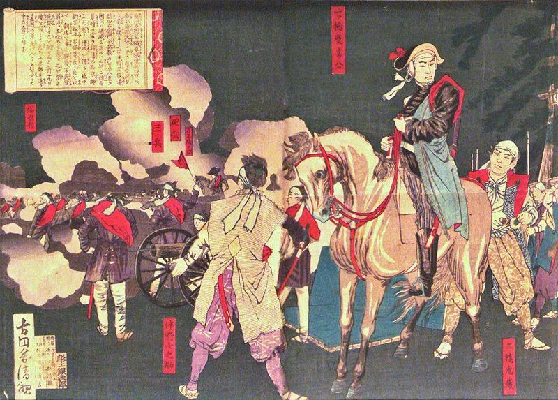 Дракон-конь: «новый человек» изменяющейся Японии. (Драматическая история в нескольких частях с прологом и эпилогом) Часть четвертая