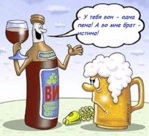 То ли смех, то ли слёзы - 202 (Питиё определяет сознание. Субботний вечер, кому можно - пьют ...)
