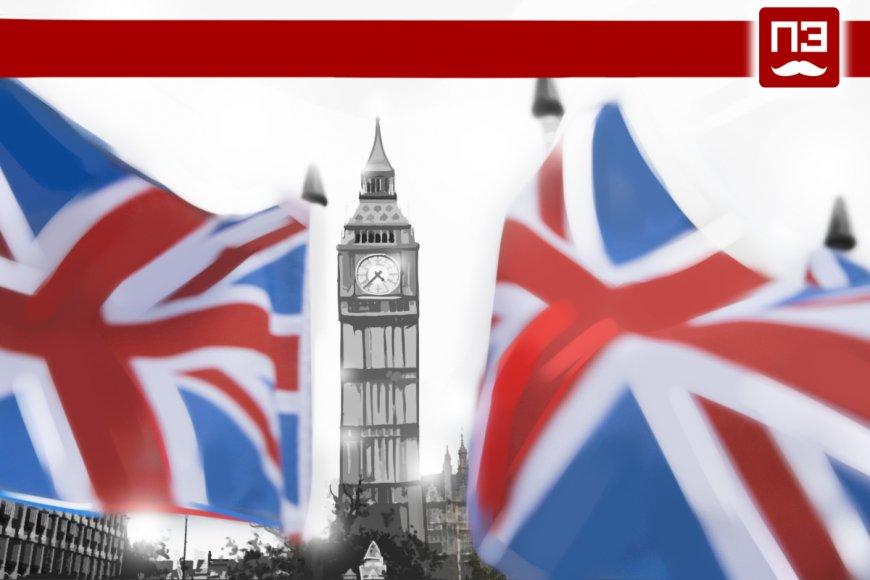 Мэй: власти Британии и королевская семья будут игнорировать ЧМ-2018 в России