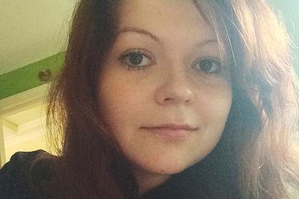 Россия заявила о впрыскивании яда в кровь Юлии Скрипаль
