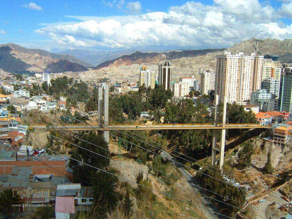 9. Ла Пас, Боливия