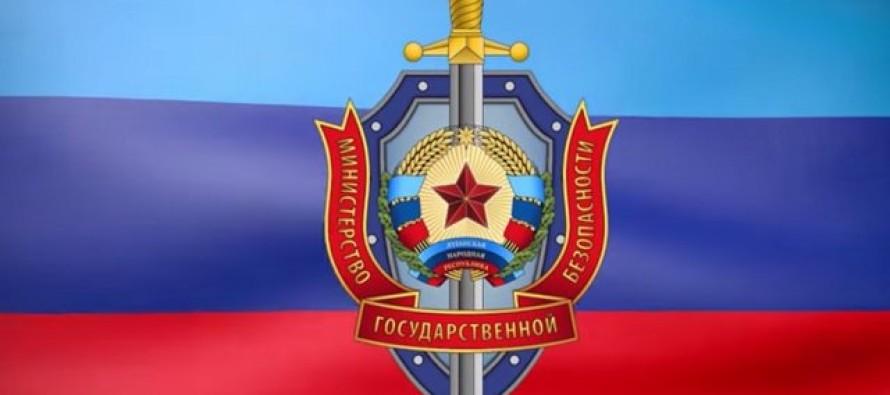 Министерство государственной безопасности ЛНР рассекретило списки украинских военных преступников