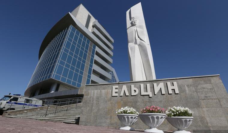 Генерал разведки призвал закрыть «Ельцин-центр»