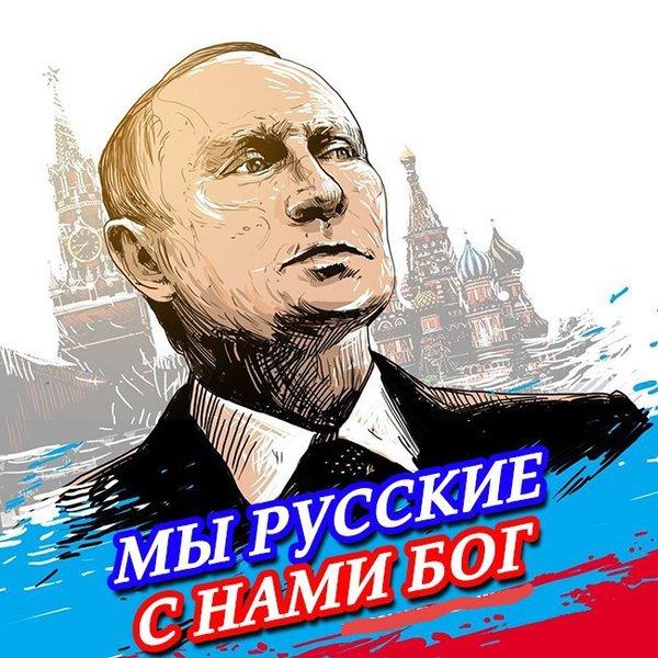 10 великих поводов для гордости за Россию