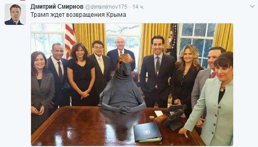 Крымский ждун