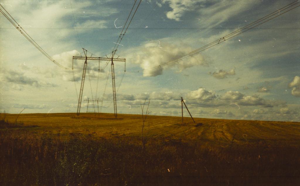 В Киеве озвучили условия возобновления поставки электроэнергии в ЛНР