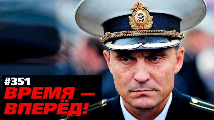 От «Курска» до «Чернобыля». …