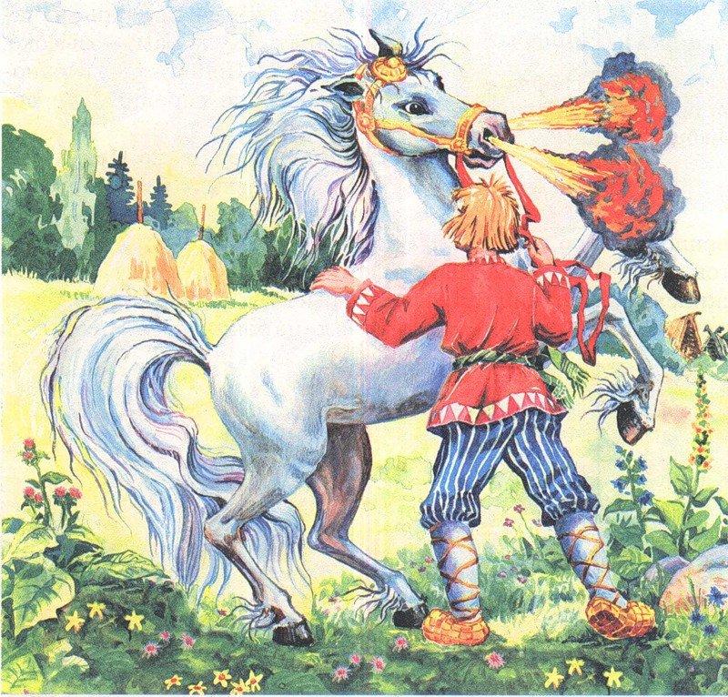 Зачем сивке бурка: что означают слова, которые ты знаешь с детства из сказок