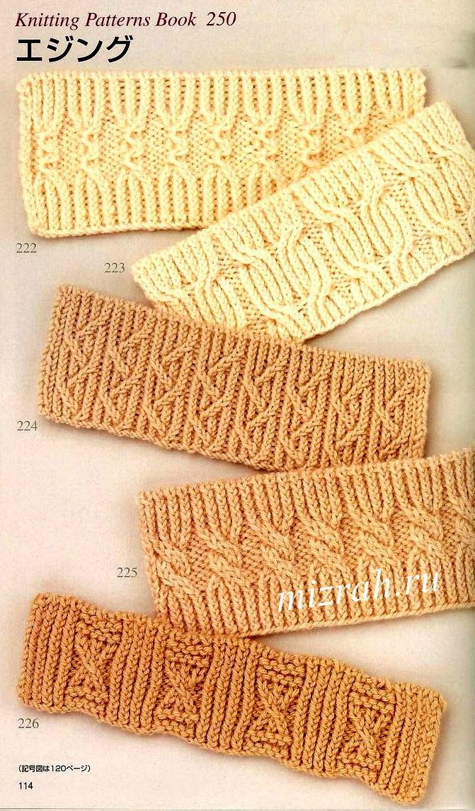 Японские резинки спицами. Схемы