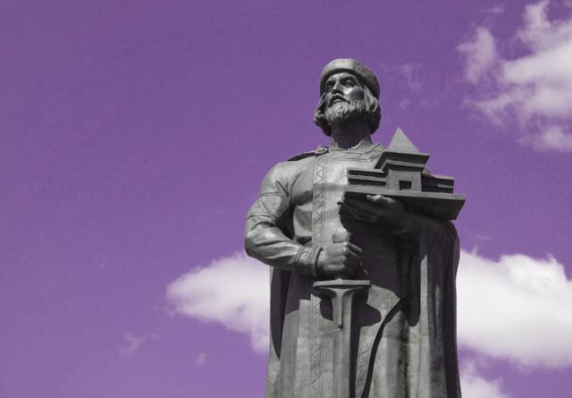 Ярославский разговорник. Выпуск №1