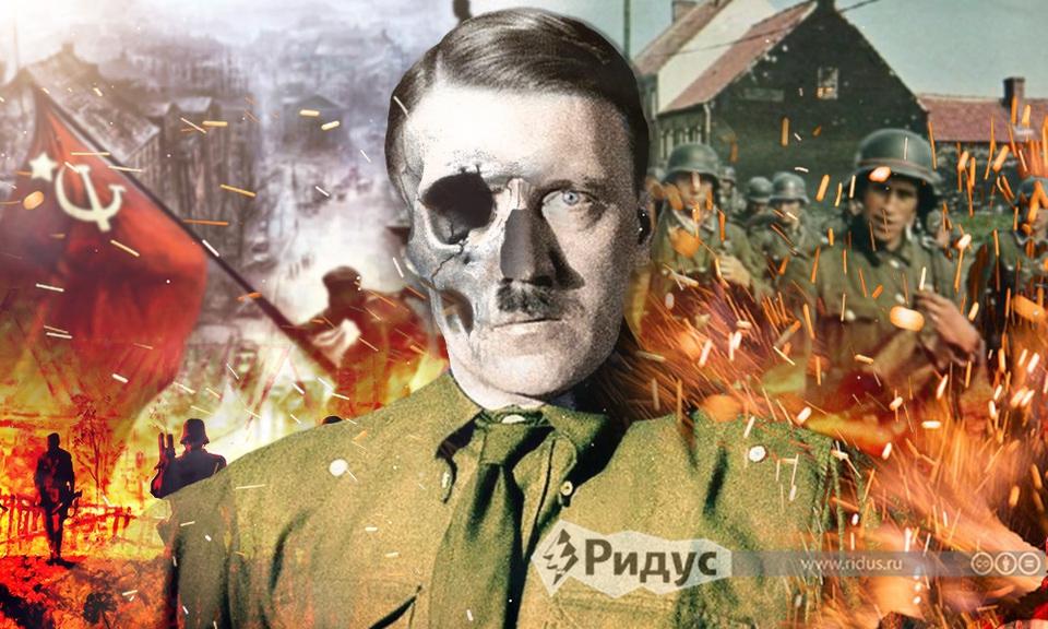 Умер ли Гитлер весной 1945-г…