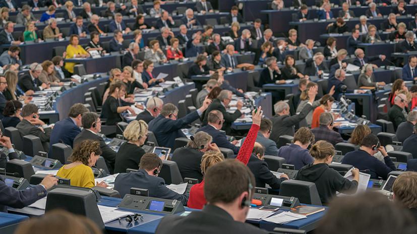 Депутат Европарламента от Латвии: Не будем бояться русских военных учений