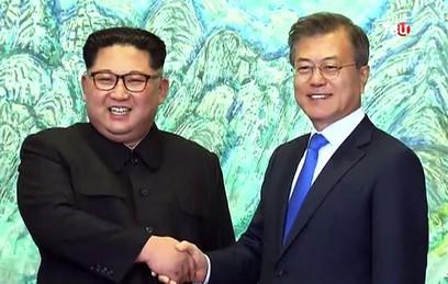 Ким Чен Ын и Мун Чжэ Ин положили начало миру на Корейском полуострове