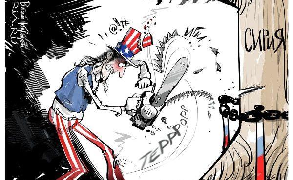 Крах американской политики в Сирии