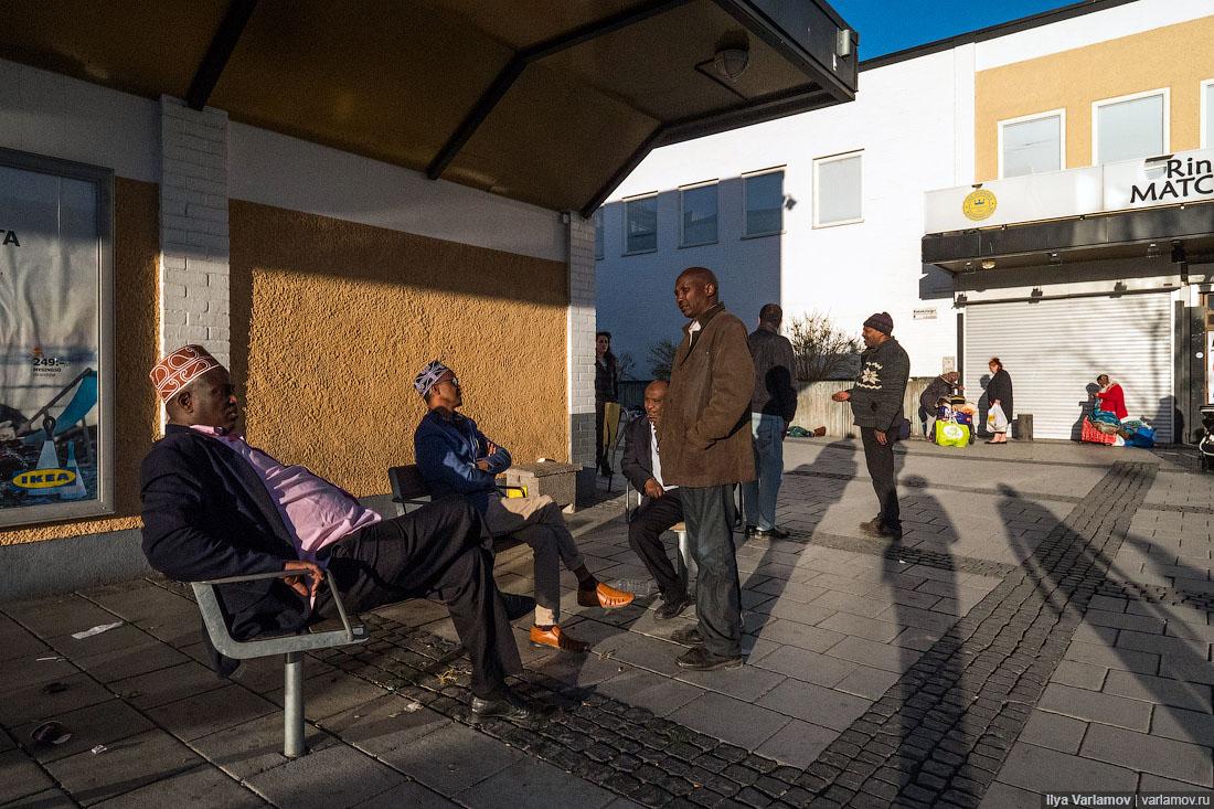 Страшное чёрное гетто Стокгольма