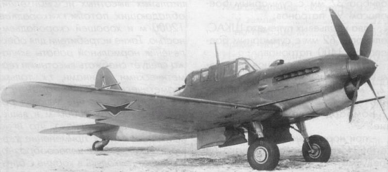 Вопрос советских самолётов-штурмовиков в годы Великой Отечественной войны