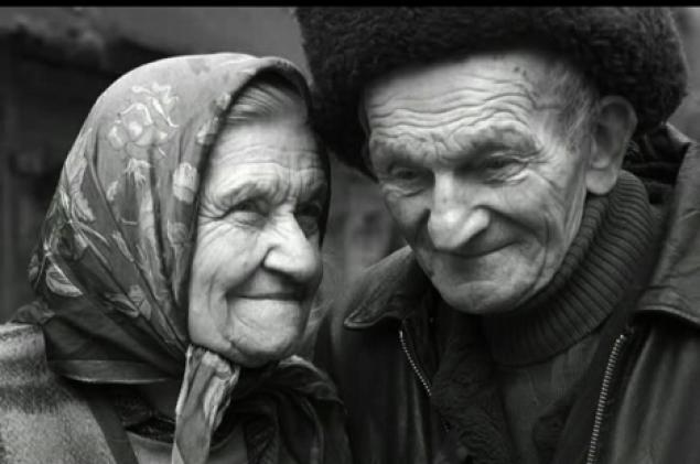 Не надо обижать стариков