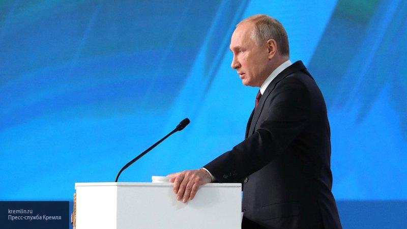 Путин поручил провести модернизацию инфраструктуры