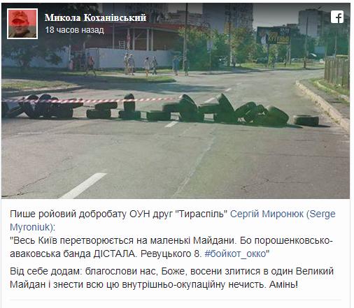 Хроника Донбасса: ВСУ приготовились к силовому захвату Донбасса, Майдан-2 готовят осенью