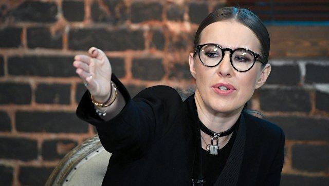 Собчак предложила ограничить полномочия президента России