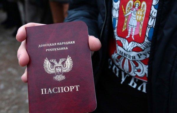 МИД ФРГ прокомментировал признание паспортов ЛДНР Россией