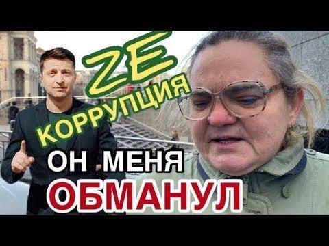 Семченко: Интервью с семейным врачом на майдане