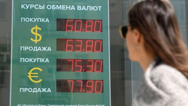Рубль рухнул со скоростью 2014 года