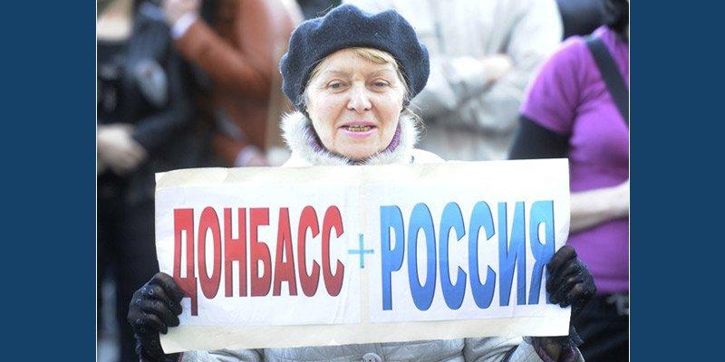 Как выйти из Минского тупика без разморозки