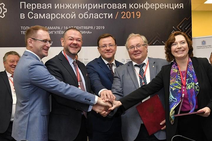 Первая в России инжиринговая конференция прошла в Самарской области
