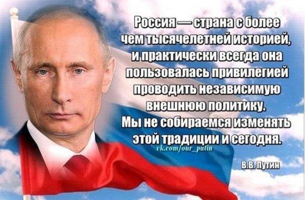 Сильный человек в Кремле.