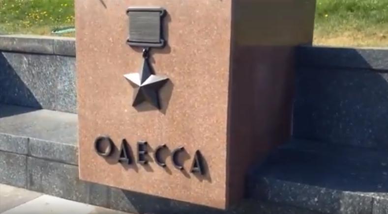 2 Мая 2018 - Киев, памяти погибшим Одессы (репортаж В.Киевской)