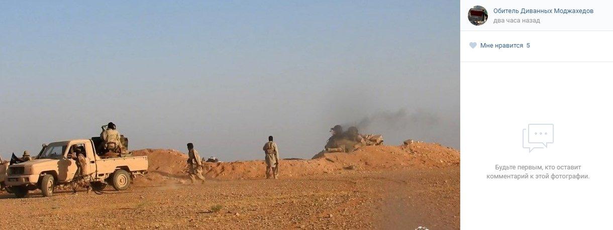 Хомс под прицелом: удар неизвестной группы и отчаянный ответ бойцов САА