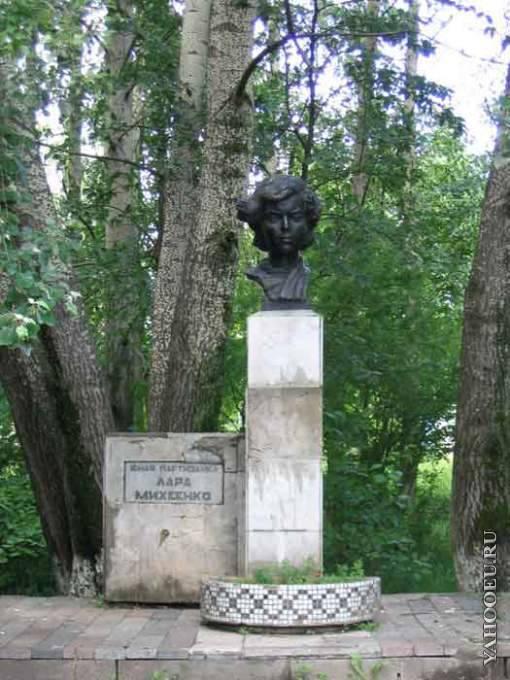 Нянька, пастушка, партизанка (о Ларе Михеенко)
