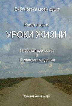 УРОКИ ЖИЗНИ.7-8-9