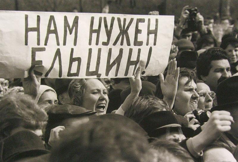 """ПРО """"СВЯТЫЕ 90-Е"""""""