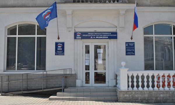За три года в общественную приемную «Единой России» в Севастополе обратились семь тысяч граждан