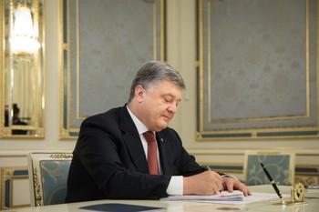 Большинство депутатов Рады не считают  ДНР и ЛНР террористами