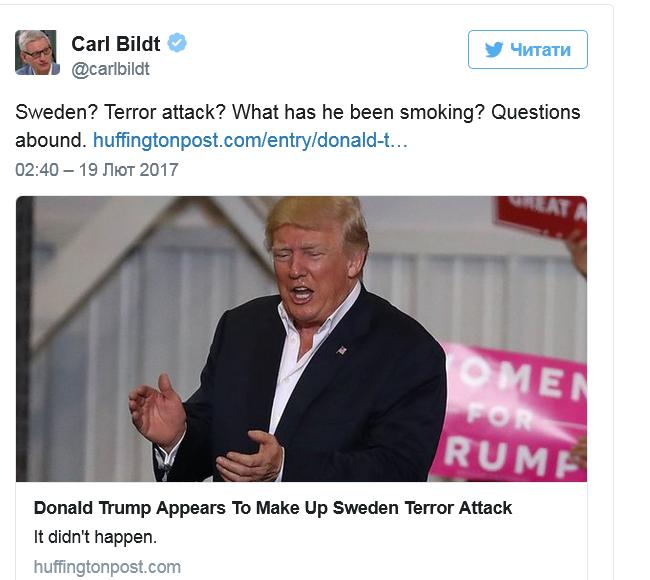 Хорошо смеётся тот, кто смеётся как Трамп