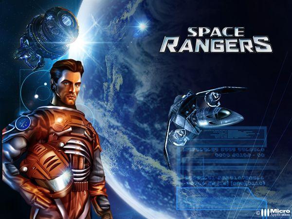 Обзор игры Space Rangers