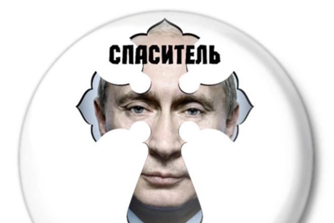 Прямая линия: Путин, спаси и сохрани нас! – От кого? – От нами избранных ворюг!