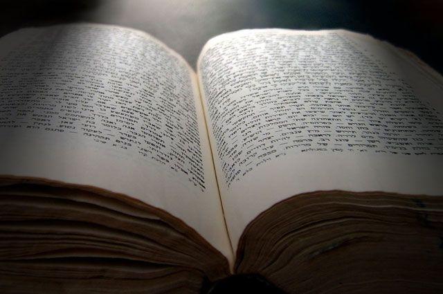 Чем Ветхий Завет отличается от Нового?