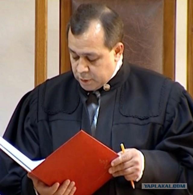 Снова судья из Краснодара: «Сколько тебе нужно денег? Я дам и поеду»