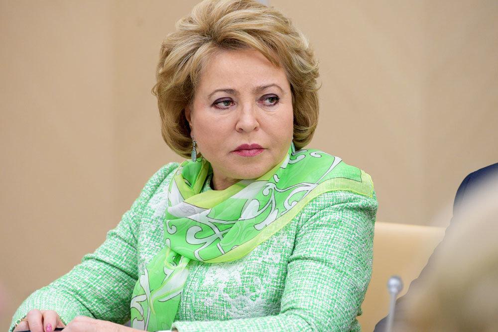 Матвиенко прокомментировала заявление Госдепа об отношениях с Россией