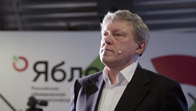 Явлинский выступил за международную конференцию и новый референдум по Крыму
