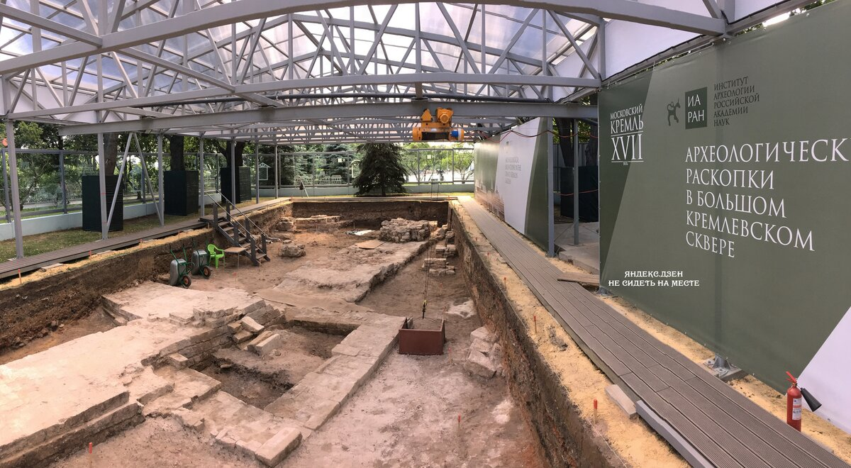 Археологические раскопки в Большом Кремлёвском Сквере